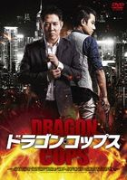 Badges Of Fury (DVD) (Japan Version)