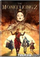 The Monkey King 2 (2016) (DVD) (US Version)