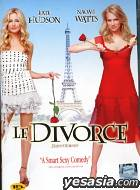 Le Divorce (Korean Version)