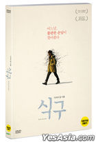 The Soup (DVD) (韓國版)