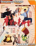 Kung Fu Vs. Acrobatic (1990) (DVD) (Hong Kong Version)