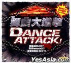 Dance Attack! (2CD)