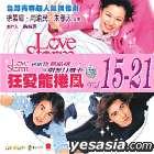 狂愛龍捲風 (Vol.15-21) (完結編) (VCD)