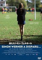 SIMON WERNER A DISPARU... (Japan Version)