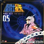 Saint Seiya (Box 5: Vol.97-114) (End)