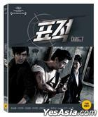The Target (Blu-ray) (First Press Limited Edition) (Korea Version)