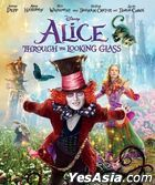 Alice Through the Looking Glass (2016) (Blu-ray) (Hong Kong Version)