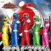 RESSHA SENTAI TOKKYUUGER Original Soundtrack 1 (Japan Version)
