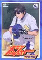 Major - Hisho! Seisyu Hen (DVD) (Vol.6) (Japan Version)