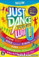 JUST DANCE Wii U (Wii U) (Japan Version)
