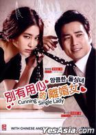Cunning Single Lady (DVD) (Ep. 1-16) (End) (Multi-audio) (English Subtitled) (MBC TV Drama) (Singapore Version)