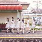 Kimi to Dokokae Ikitai [Type D] (SINGLE+DVD) (Japan Version)