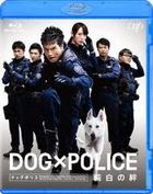 DOG x POLICE The K-9 Force (Blu-ray) (Japan Version)