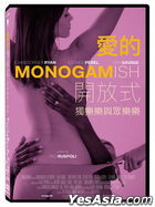 Monogamish (2014) (DVD) (Taiwan Version)