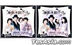 胭脂水粉 (VCD) (完) (TVB剧集)