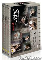 2 Weeks (DVD) (6-Disc) (English Subtitled) (MBC TV Drama) (Korea Version)