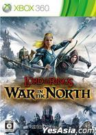 War in North Lord of the Ring (日本版)