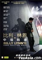 Billy Lynn's Long Halftime Walk (2016) (DVD) (Hong Kong Version)