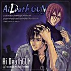 Ai Death GUN 4 (Japan Version)
