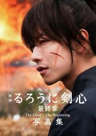 Movie Rurouni Kenshin: The Final / The Beginning Photobook
