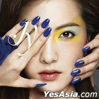 JY (Kang Ji Young) - Fake (Korea Version)