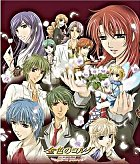 La Corda d'oro - primo passo Character Collection 7 -Curtain Call- (Japan Version)
