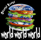 World World World (Normal Edition)(Japan Version)