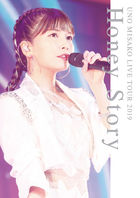 UNO MISAKO LIVE TOUR 2019 -Honey Story [BLU-RAY]  (Japan Version)