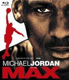 Michael Jordan to the Max (Blu-ray) (Japan Version)