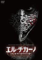 El Chicano  (DVD) (Japan Version)