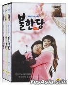 Robber (DVD) (End) (SBS TV Drama) (Korea Version)