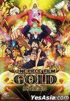 航海王電影 : GOLD (2016) (DVD) (台湾版)