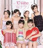 Sakura Chirari (Normal Edition)(Japan Version)