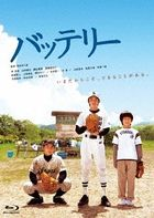 Battery (Blu-ray) (Japan Version)