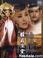 The Shadow of Empress Wu (DVD) (Part I) (To Be Continued) (Taiwan Version)