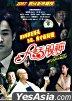 Crazy Money & Funnymen (DVD) (China Version)