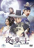 Scholar Who Walks the Night (DVD) (Set 1) (Japan Version)