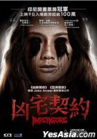 Impetigore (2019) (DVD) (Hong Kong Version)