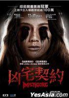 凶宅契约 (2019) (DVD) (香港版)