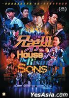 House of The Rising Sons (2018) (DVD) (Hong Kong Version)