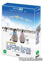 Tears of the Antarctic The Movie (2-Blu-ray + OST) (MBC Documentary) (Limited Edition) (Korea Version)
