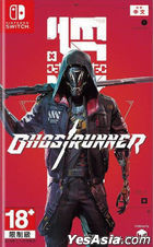Ghostrunner  (Asian Chinese / English Version)