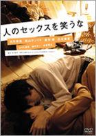 Don't Laugh at My Romance (DVD) (Japan Version)