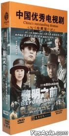 Before Dawn (2019) (DVD) (Ep. 1-30) (End) (China Version)