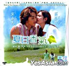 Summer Scent (VCD) (End) (Complete Set) (KBS TV Drama) (Malaysia Version)