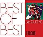 Best of Best 1000 B.B.Qweens (日本版)