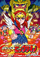Happy Lucky! Bikkuri Man (DVD) (Vol.9) (Japan Version)