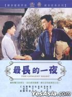 The Longest Night (DVD) (Taiwan Version)