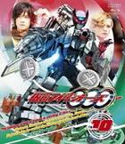 Kamen Rider OOO (Vol.10) (Blu-ray) (Japan Version)