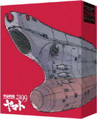 Movie Space Battleship Yamato 2199 Blu-ray Box (Special Edition) (Japan Version)
